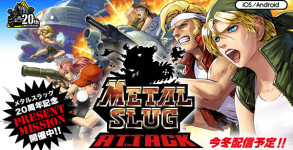 Metal Slug Attack Android apk v1.0.2 (MEGA)
