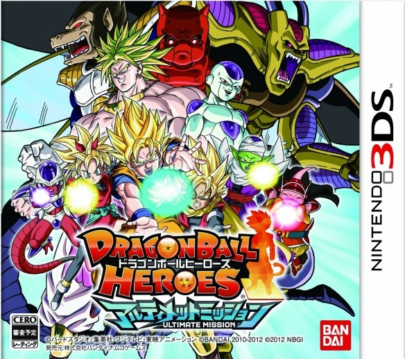 Dragon Ball Heroes Ultimate Mission 3ds cia Region Free (MEGA)