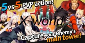 X-world Android apk v1.0.3 (MEGA)